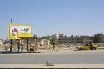 Alep 11